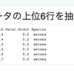 RmarkdownでHTML形式の分析レポートを作る